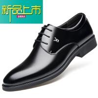 新品上市19新款英伦正装男鞋春季尖头内增高皮鞋男真皮韩版商务结婚鞋子