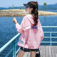 防晒衣女ins潮防紫外线透气2020夏季新款韩版宽松洋气长袖防晒服