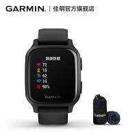 【顺丰速发】Garmin佳明Venu Sq血氧心率监测多功能运动智能手表离线音乐支付全彩屏幕时尚健身腕表