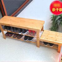 简约多层换鞋凳实木现代门厅储物穿鞋凳可坐鞋柜置物鞋架长条凳子创意家居进门休闲凳收纳凳