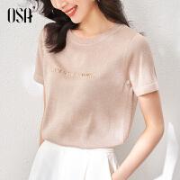 OSA高端短袖冰丝针织衫女夏季2021年新款打底衫薄小香风显瘦上衣