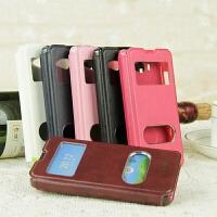 【订做】坚达 手机套 保护套  薄翻盖手机皮套 适用于小米2S羊皮套