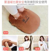 暖脚宝充电加热电暖鞋取暖宿舍插电暖脚器毛绒热水袋垫可拆洗