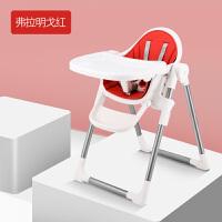 宝宝餐椅多功能儿童餐椅可折叠便携式吃饭婴儿用餐桌座椅子YW382