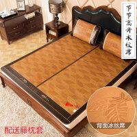 竹席凉席1.8床 双面折叠席1.5m 床竹凉席2.0米席子木纹席子