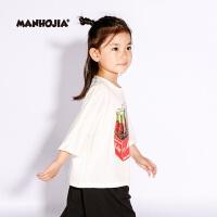 【秒杀价:95元】MHJ漫画家童装男女童T恤夏季韩版印花可乐图案短袖T恤