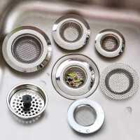 居家家厨房下水道水槽垃圾过滤网洗菜盆水池提笼洗碗槽不锈钢漏网