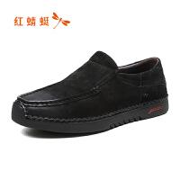 红蜻蜓男鞋休闲皮鞋秋冬休闲鞋子男WTA8526