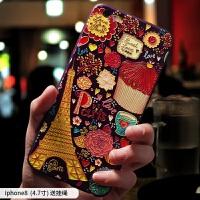 iphone8手�C�ぬO果7新款8plus男女款7P�硅�z全包防摔�炖K保�o套7plus�n��潮牌��性��意