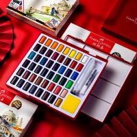 德国辉柏嘉24色固体水彩颜料套装初学者手绘36色48色透明水彩画颜料分装便携水粉颜料固体画笔本套装组合