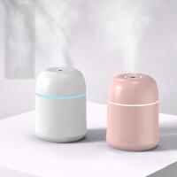 加湿器 新款迷你加湿器USB雾化器电池家用美容创意香薰机定制补水器