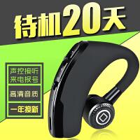 Liweek 蓝牙耳机 通用 运动 跑步 商务 迷你型 手机蓝牙耳机4.0 苹果 小米 华为 魅族 HTC 三星 耳塞