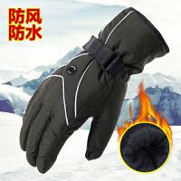 手套男冬季保暖手套防风保暖防水韩版加厚棉骑行防寒骑车滑雪手套