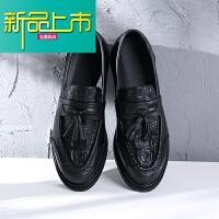 新品上市雕花皮鞋男士韩版真皮纹男鞋厚底百搭头层牛皮潮鞋 黑色