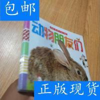 [二手旧书9成新]我的第一套认知书(全7册) /袋鼠妈妈童书 金盾?