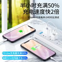 �O果18W����快充PD充��器iPhone11pro/6s/6/7Plus手�Cipad平板安卓通用30w正品�W充se插