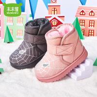 【秒��r:39.9】木木屋童鞋2020冬季新款(26-37�a)男童女童雪地靴�和�蜘蛛�W加�q保暖棉靴低筒靴子2511