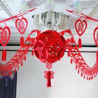 婚房装饰用品结婚墙浪漫结婚拉花客厅卧室装饰套装无纺布房顶布置