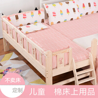 定制棉婴儿儿童防撞床围床上用品宝宝拼接床床品套件四季通用s