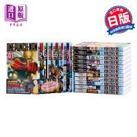 【中商原版】一拳超人 1-18卷漫画套装 日文原版 ワンパンマン 村田雄介 ONE