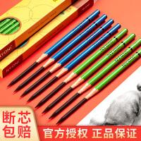 尼奥尼炭笔NYONI素描速写软碳初学者软性画笔碳笔软中硬正品画画铅笔美术生绘画工具套装美术用品专业成人