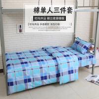 大学生寝室上下铺床上三件套单人宿舍高低床天蓝格子床单被罩枕套k
