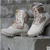 男士高帮鞋 军靴 军迷户外休闲战术靴 高帮作战靴沙漠靴