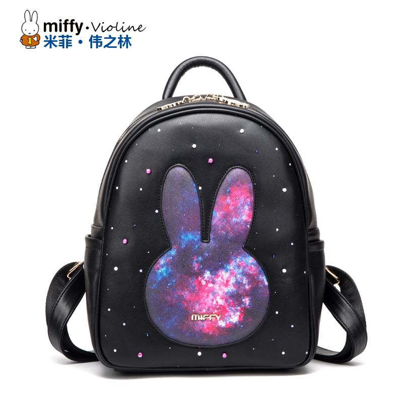 Miffy米菲 2017新款时尚双肩包女 韩版时尚钉珠卡通萌兔学院风书包休闲女包旅行背包