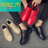 新品上市男士休闲鞋韩版潮流百搭板鞋秋季青年复古英伦平底系带学生小皮鞋