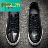 新品上市内增高板鞋男青春潮流漆皮亮面休闲鞋子英伦时尚真皮小黑鞋男