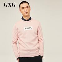 【21-22一件到手价:179.7】GXG男装 春季时尚潮流粉红色圆领毛衫针织衫男#173820011