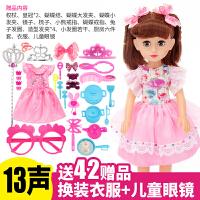 会说话的智能洋娃娃套装婴儿童小女孩玩具公主衣服大单个布c 【超大娃娃】【 会眨眼会说话】
