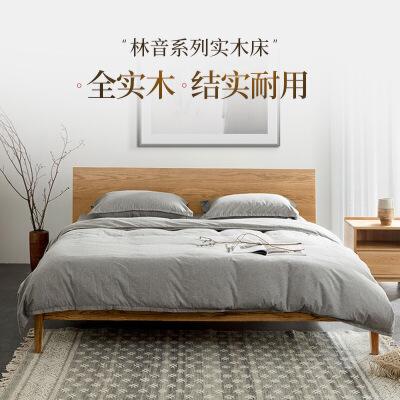 【网易严选 家具清仓】林音系列实木床 素美之作,匠心雕琢