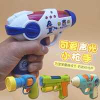 1-2-3岁小孩迷你投影电动枪声光手抢男孩小儿童抢警察宝宝玩具枪