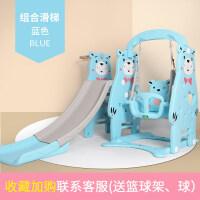 儿童玩具滑滑梯游戏儿童室内组合滑滑梯室内家用儿童宝宝滑梯秋千