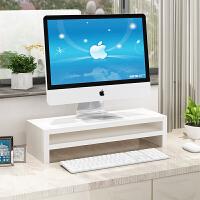 物有物语 显示器增高架 电脑托架办公桌储物架键盘收纳架笔记本支架