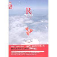 软刺 墨小芭 著 湖南人民出版社 9787543873940
