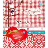 【二手书8成新】可爱刺绣风 廖娟 重庆出版社