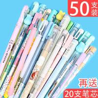 50支卡通中性笔套装创意中小学生考试书写笔韩国小清新可爱黑色笔0.38 0.35 0.5mm碳素笔批发水性笔文具用品