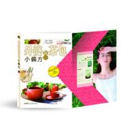 外婆的茶包小偏方,,安徽科学技术出版社,9787533764012