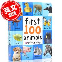 现货 First 100 Animals 初识100个小动物 英文原版 幼儿翻翻书