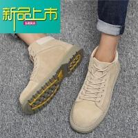 新品上市马丁靴男潮中帮大头鞋子工装靴秋季新款沙漠靴英伦真皮短靴子