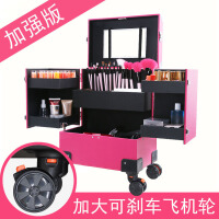多层拉杆化妆箱纹绣半永久跟妆箱美容工具箱彩妆万向轮大容量