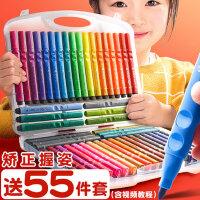 儿童水彩笔套装48色36色24色彩色软头画笔双头幼儿园小学生用美术专业绘画颜色可洗水洗画画全套组合安全无毒