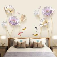 3d立体贴画房间装饰品客厅创意壁纸床头贴纸卧室温馨墙纸自粘墙贴 特大