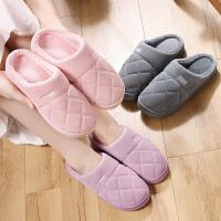 棉拖鞋女室内家用防滑秋冬加厚保暖棉拖情侣宿舍男家居包跟棉拖鞋