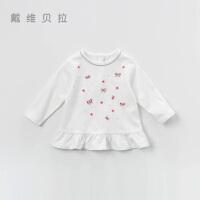 davebella戴维贝拉2020春装新款女童T恤宝宝洋气上衣DB13785