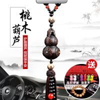 汽车挂件高档吊坠男女士车载创意装饰品挂饰