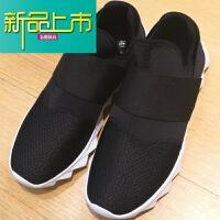 新品上市多走路品牌官方夏季新款网面一脚蹬超轻舒适男鞋女鞋 黑色