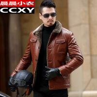 海宁皮衣秋冬季男装中年男士皮毛一体加绒加厚夹克绵羊皮外套